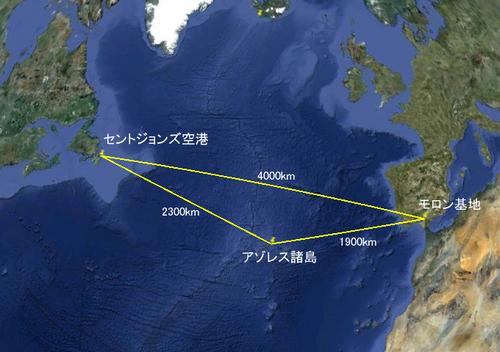 大西洋横断セントジョンズ~モロン