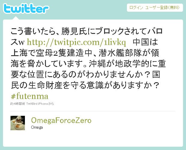 OmegaForceZero