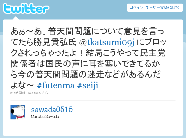 sawada0515