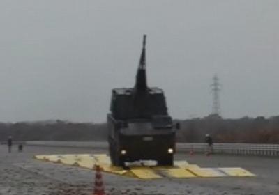 近接戦闘車用機関砲システム