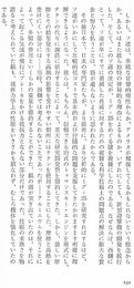 232ページ