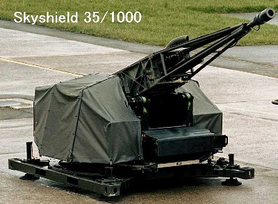 スカイシールド35mm機関砲