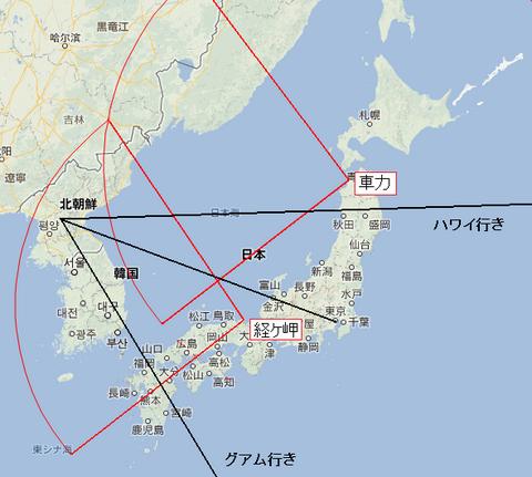 日本配備Xバンドレーダー