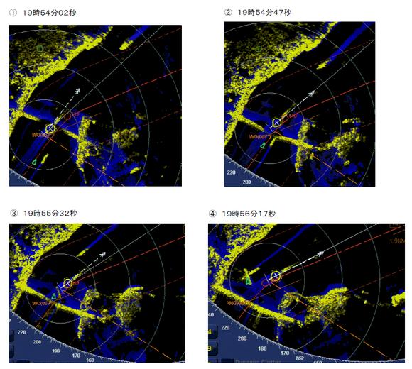 radar1a.PNG