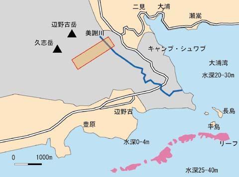 辺野古キャンプ・シュワブ陸上案