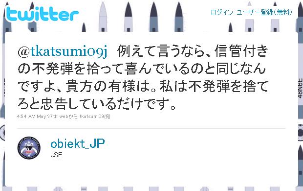 obiekt_JP