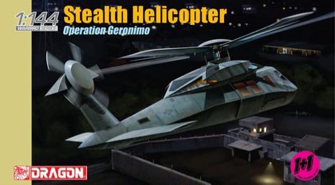 1/144 ステルス ヘリコプター オペレーション・ジェロニモ